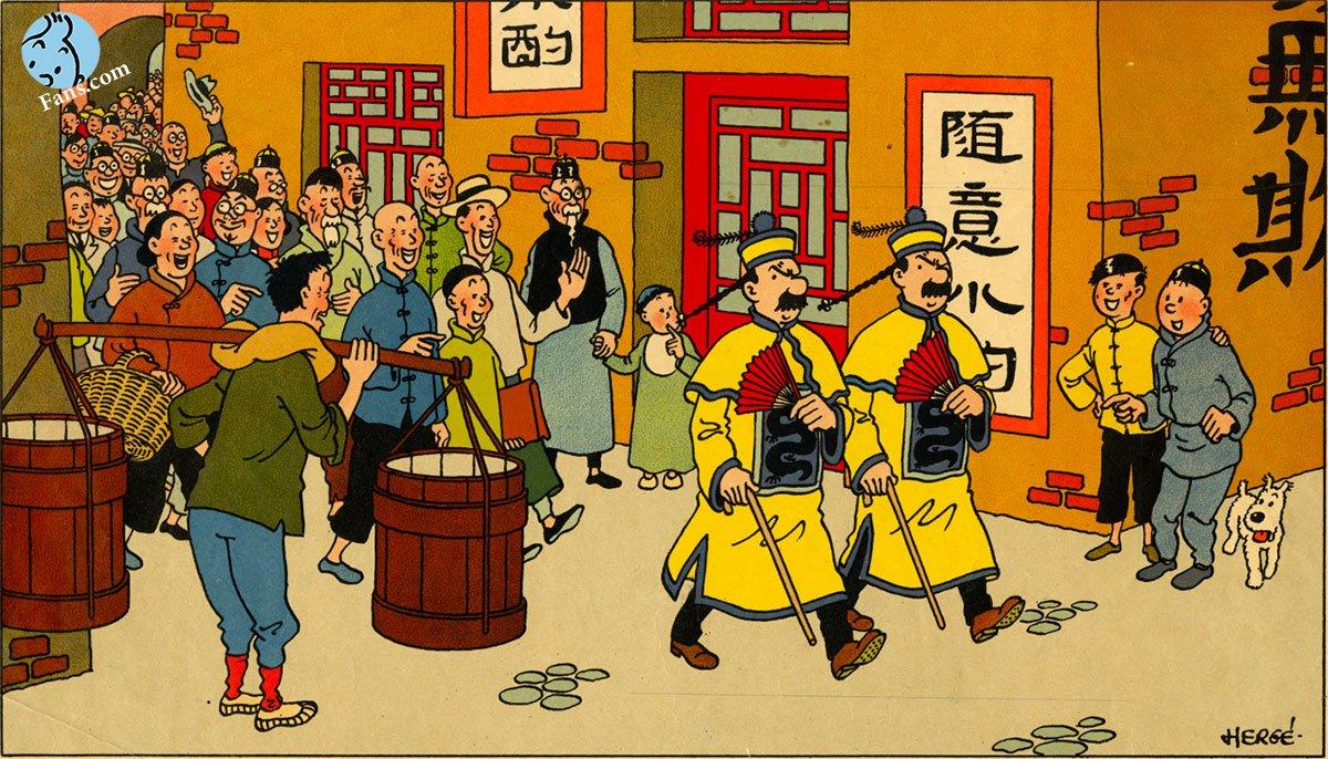 تن تن و سال نو چینی ها !