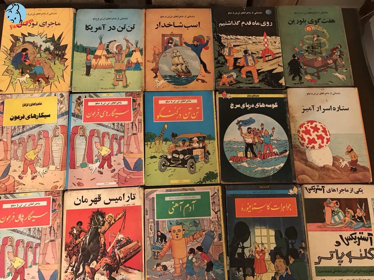 فروش کتاب های تن تن و آستریکس